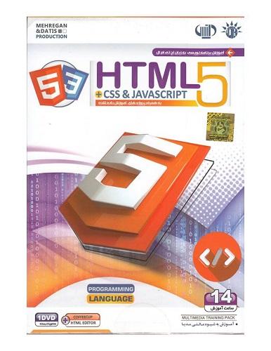 نرم افزار آموزش HTML5 و CSS3