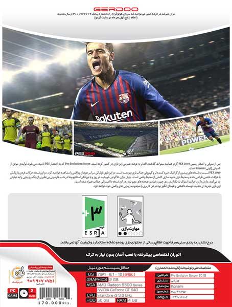 بازی فوتبال PES 2019 Pro Evolution Soccer Lite Edition برای سیستم های ضعیف