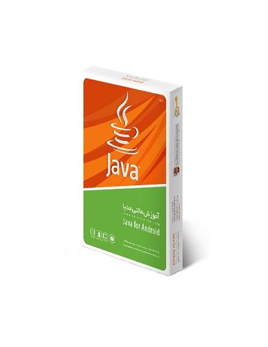 نرم افزار آموزش مالتی مدیا Java for Android