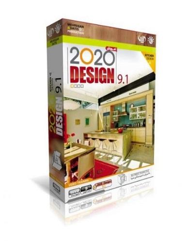 نرم افزار آموزش چندرسانهای 2020 برنامه Design 9
