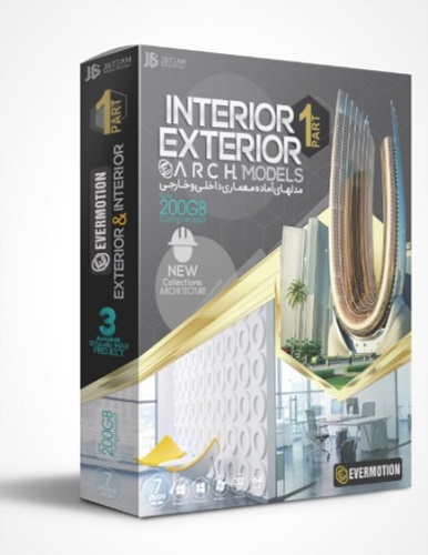 نرم افزار ARCHMODEL INTERIOR EXTRIOR PART 1