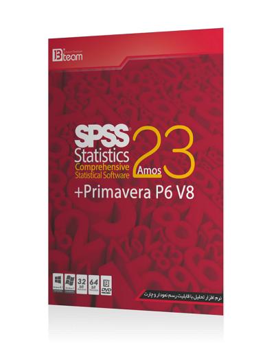 نرم افزار SPSS 23 و PRIMAVERA