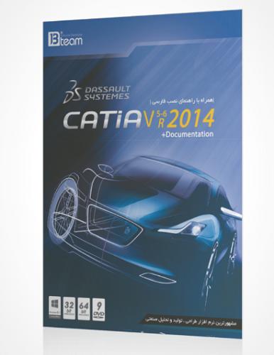 نرم افزار CATIA V5-6R 2014