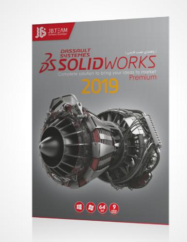 نرم افزار SolidWorks 2019