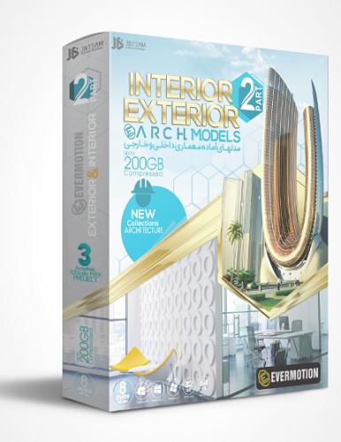 نرم افزار Archmodel Interior Extrior Part 2
