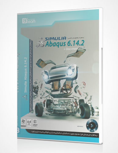 نرم افزار ABAQUS 614 2