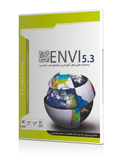 نرم افزار ENVI 5 3 X64