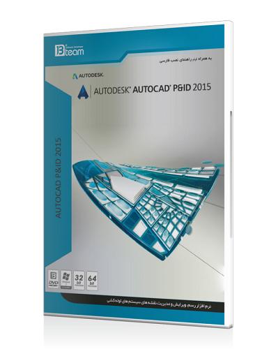 نرم افزار AUTOCAD PID 2015