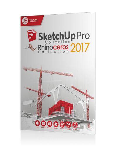 نرم افزار Sketchup RhinoCeros 2017 Collection