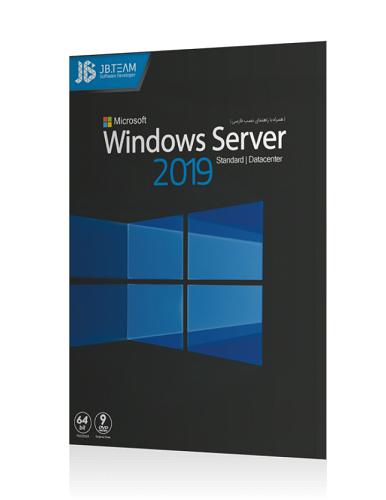نرم افزار Windows Server 2019