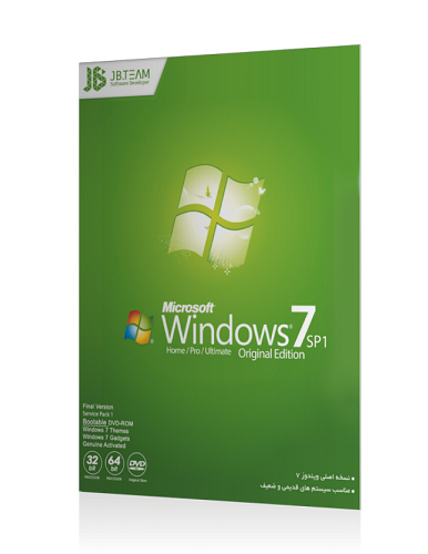 نرم افزار Windows 7 Orginal Edition