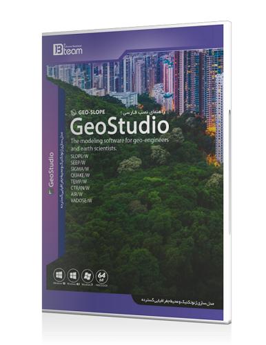 نرم افزار GEO SLOP GEO STUDIO