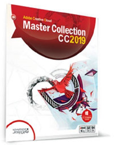نرم افزار Adobe Creative Cloud Master Collection cc 2019