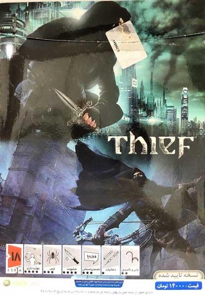 بازی Thief ایکس باکس 360