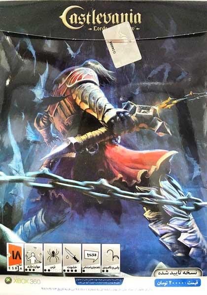 بازی Castlevania Lords of Shadow ایکس باکس 360