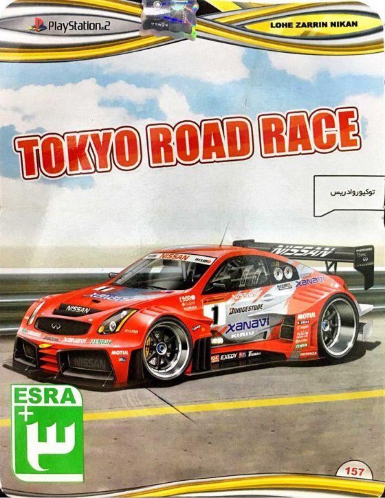 خرید بازی Tokyo road Race مخصوص پلی استیشن 2
