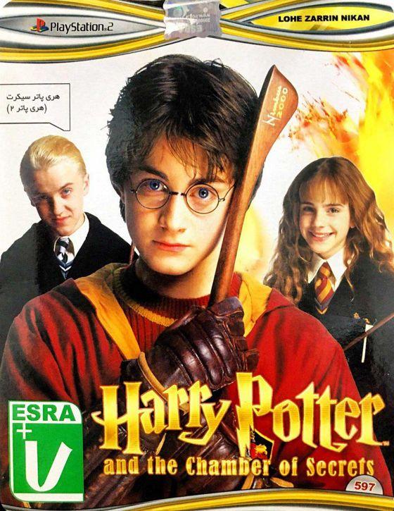 خرید بازی Harry Potter and the chamber of secrets مخصوص پلی استیشن 2