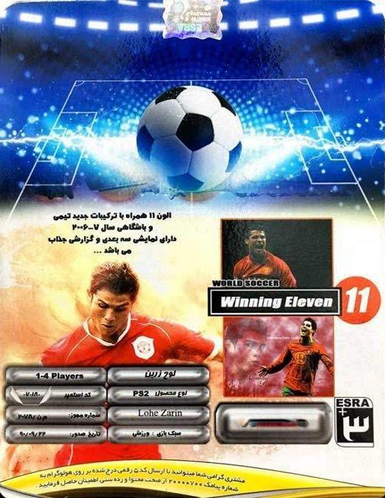 خرید بازی Winning Eleven 11 مخصوص پلی استیشن 2