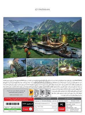 خرید بازی Aven Colony برای کامپیوتر
