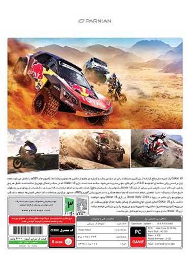 بازی Dakar 18 کامپیوتر