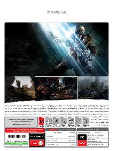 بازی Metro Last Light کامپیوتر پرنیان