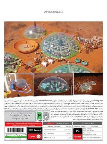بازی Surviving Mars کامپیوتر پرنیان