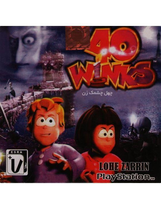 خرید بازی چهل چشمک زن برای کنسول PS1