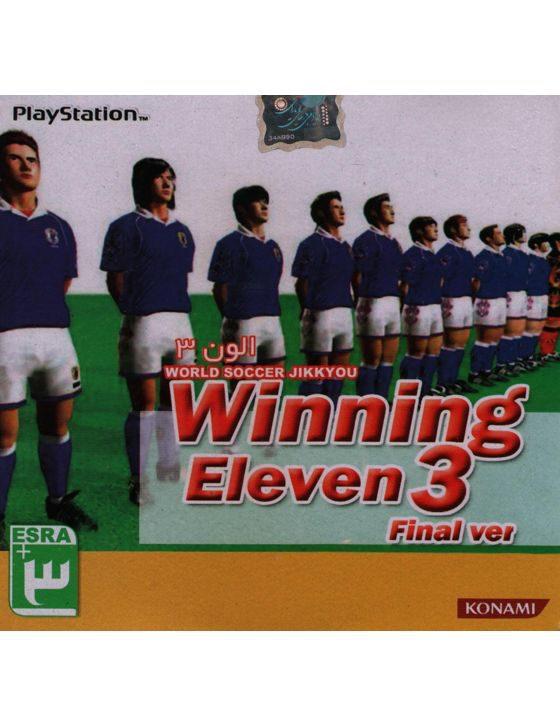 خرید بازی Winning Eleven 3 برای کنسول PS1