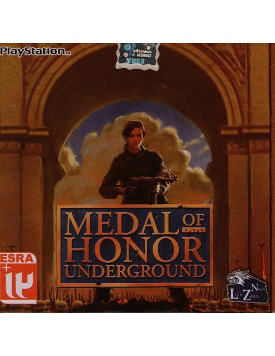 خرید بازی Medal Of Honor برای کنسول PS1