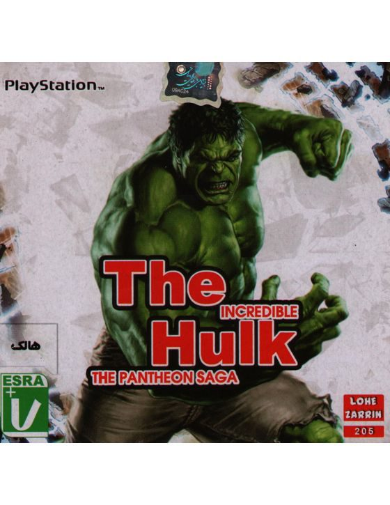 خرید بازی The Incredible HULK The Pantheon Saga برای کنسول PS1