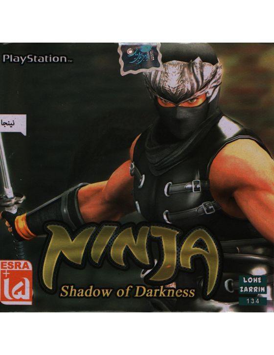 خرید بازی Ninja برای کنسول PS1
