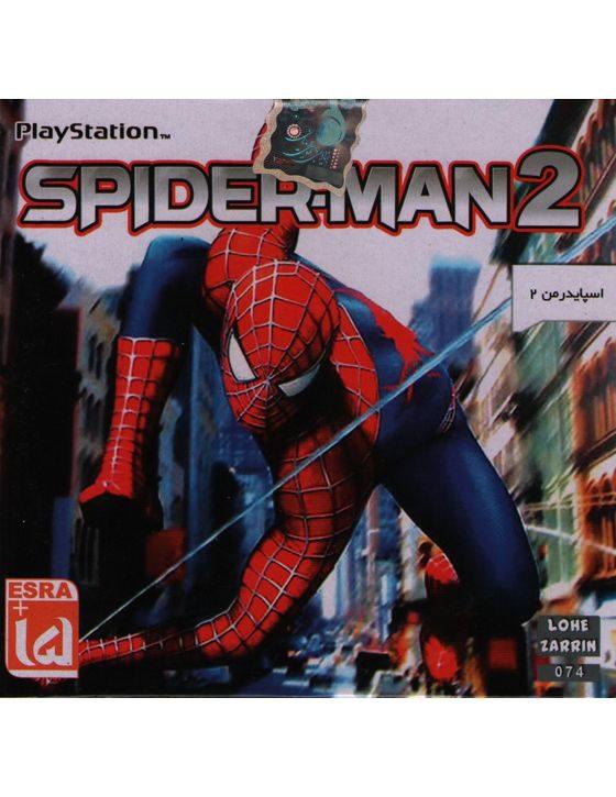 خرید بازی اسپایدر من 2 برای کنسول PS1