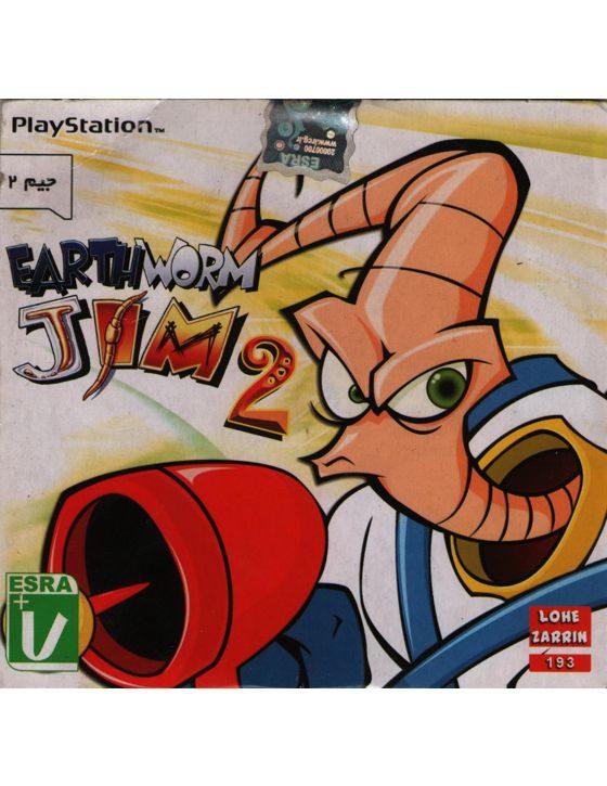 خرید بازی Earth Worm Jim 2 برای کنسول PS1