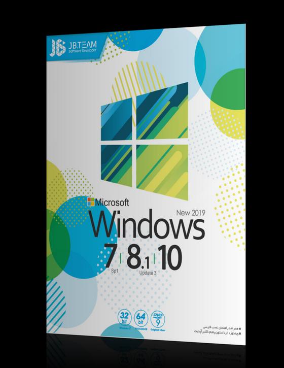 خرید آخرین ورژن Windows 7 8 10