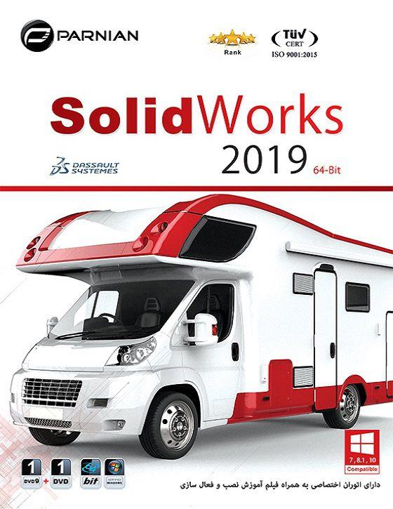 خرید نرم افزار SolidWorks 2019 نسخه 64 بیت