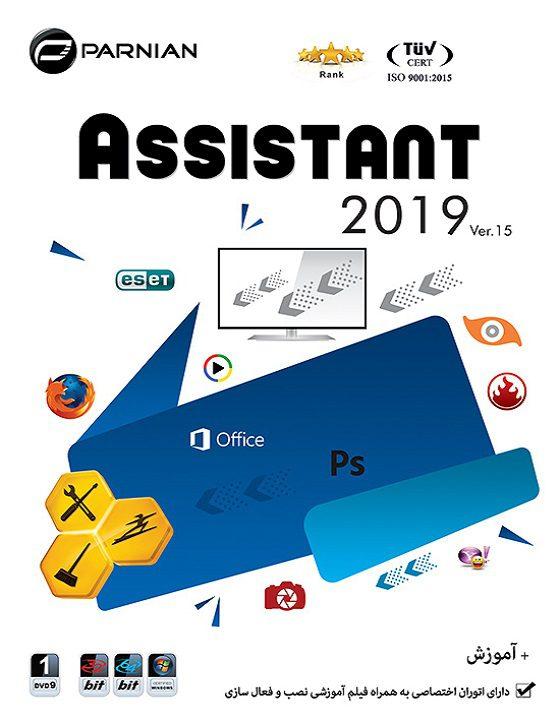 خرید مجموعه Assistant DVD9 ورژن 15