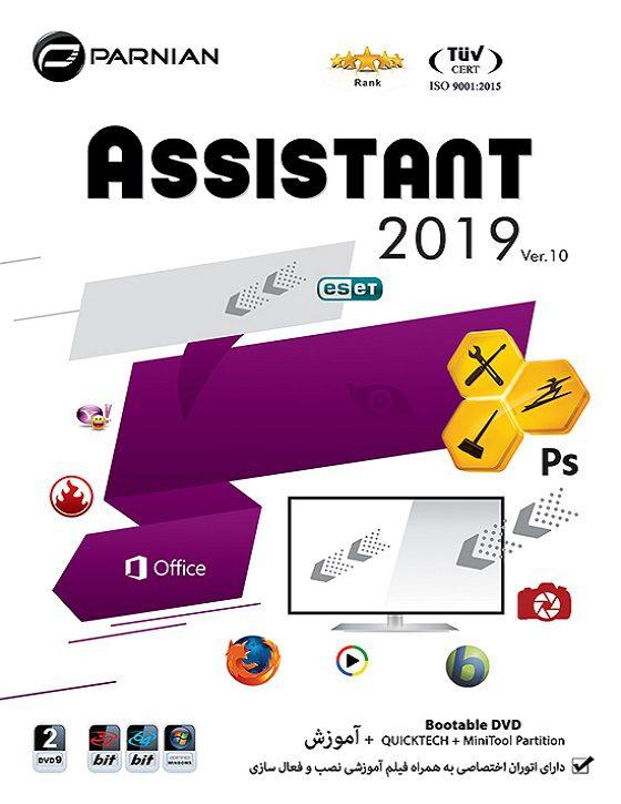 خرید مجموعه Assistant 2-DVD9 ورژن 10