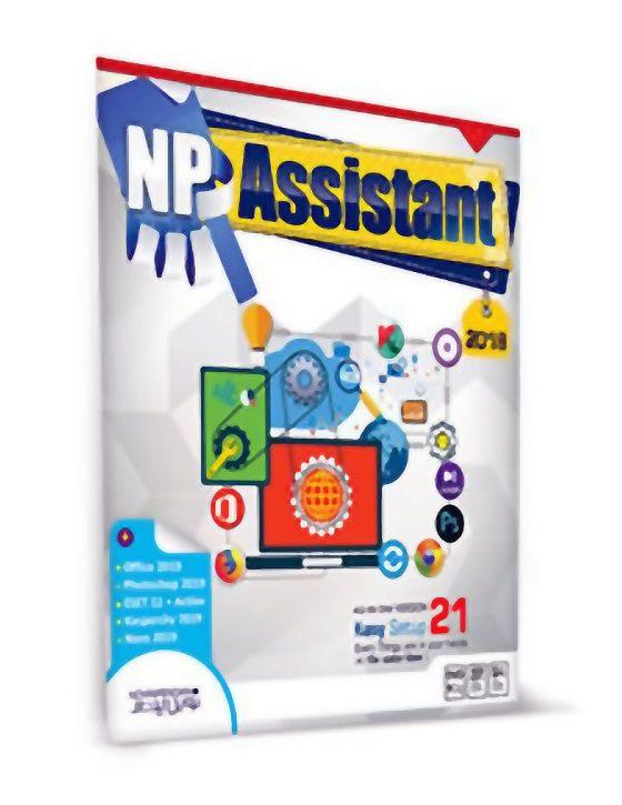 خرید NP Assistant 2019 ورژن 21