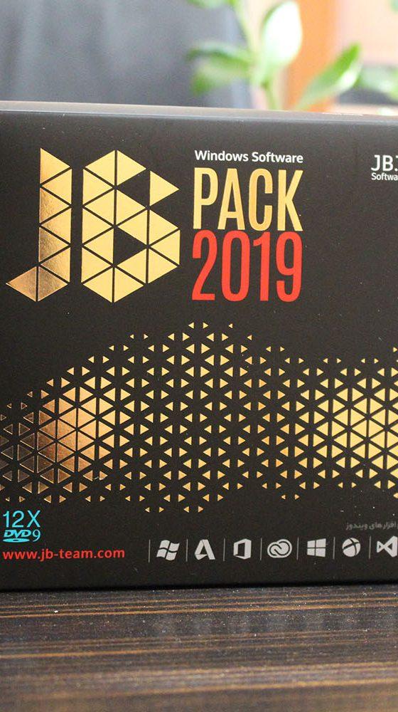 خرید مجموعه نرم افزاری JB Pack 2019