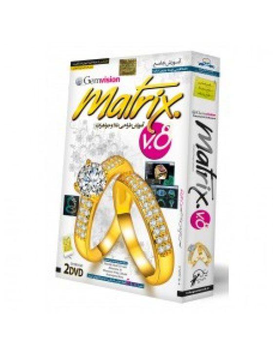 خرید آموزش جامع ماتریکس matrix