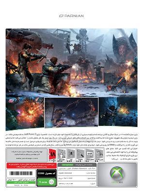 خرید بازی Lost Planet 3 برای کنسول  XBOX 360