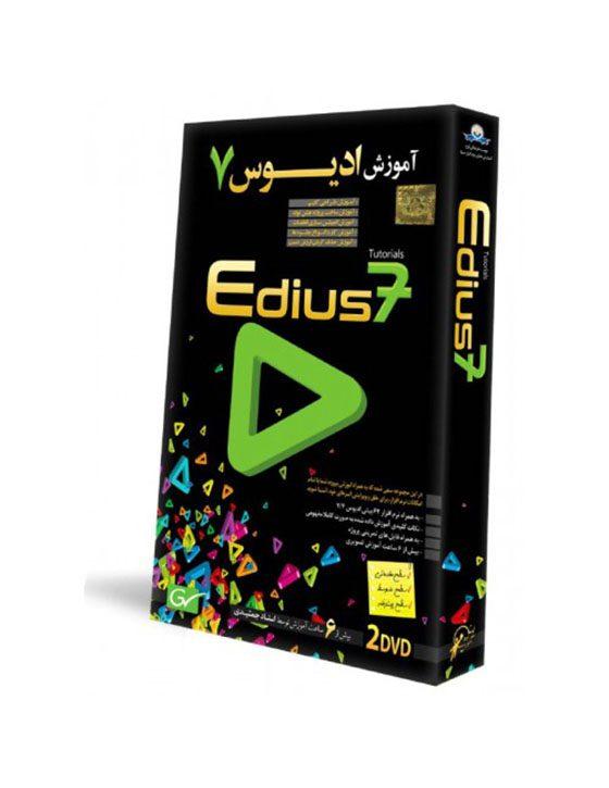 خرید فیلم آموزشی ادیوس 7