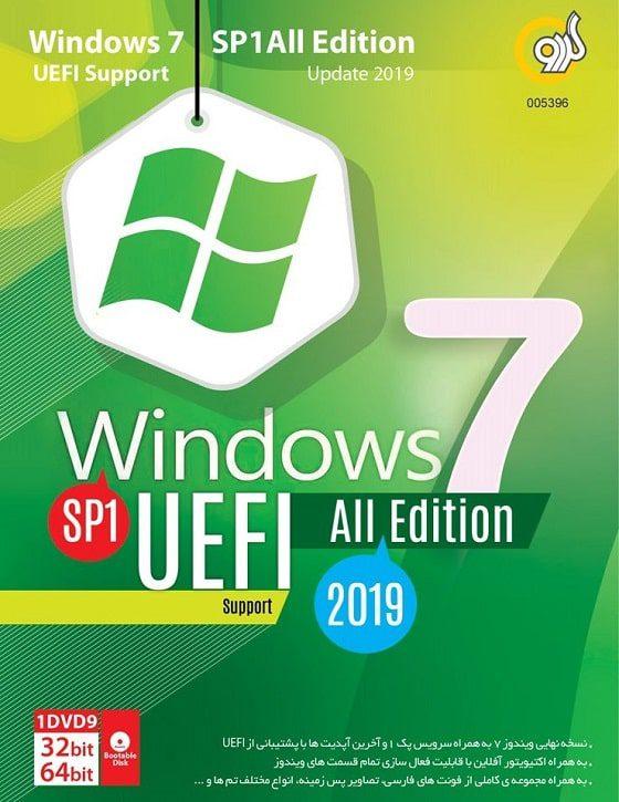 خرید مجموعه گردو Windows 7 SP1 All Edition Update 2019