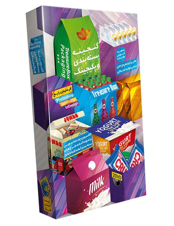 خرید گنجینه بسته بندی و پکیجینگ