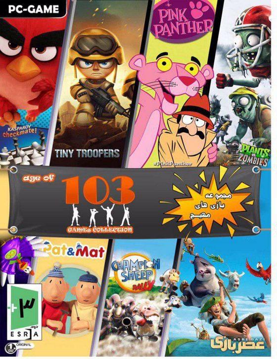 خرید مجموعه 103 بازی مهیج برای همه