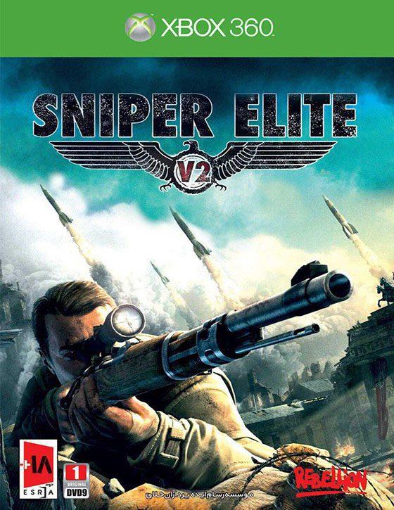 خرید sniper elite برای ایکس باکس 360