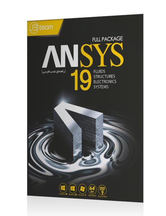 خرید نرم افزار شبیه سازی و تحلیل شاخه ها Ansys Product 19