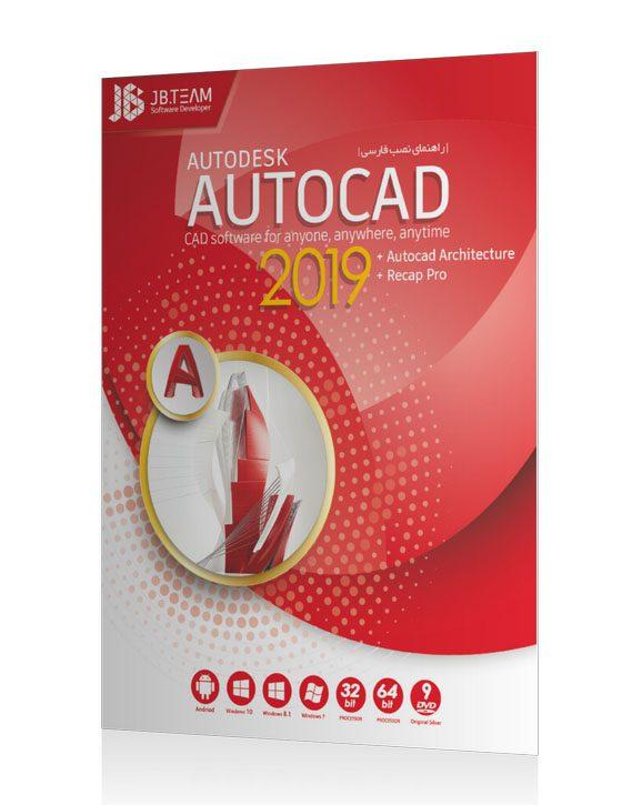 خرید مجموعه نرم افزار Autodesk Autocad 2019