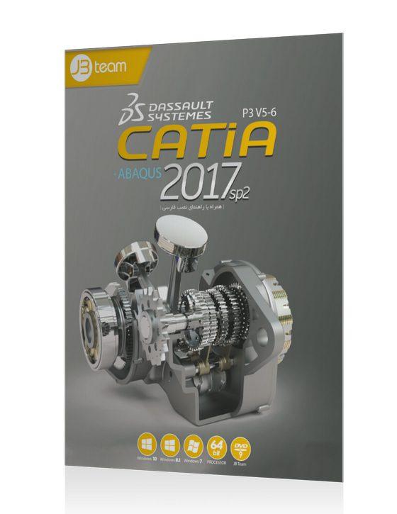 خرید نرم افزا طراحی مهندسی و ساخت از طریق کامپیوتر Catia v5 R2017