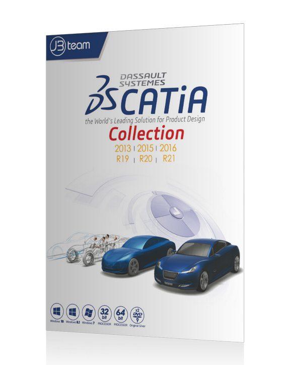 خرید نرم افزار طراحی و ساخت به کمک رایانه CATIA Collectio
